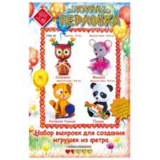 Набор выкроек: Мышка, Совушка, Котёнок Рыжик, Панда