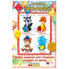 Набор выкроек: Крошка Енот, Лисичка, Щенок, Слонёнок