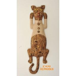 Набор для шитья текстильной игрушки Кот День-Ночь