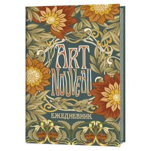 Ежедневник Art Nouveau (сине-зеленая обложка)