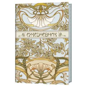 Ежедневник Art Nouveau (голубая обложка)