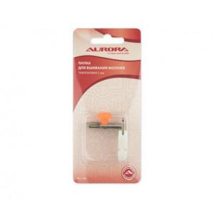 Лапка AURORA Для вшивания молнии тефлоновая 5 мм