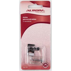 Лапка AURORA Для косой бейки с линейкой