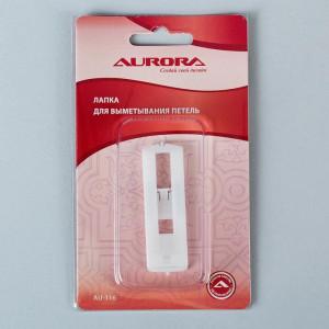 Лапка AURORA Для выметывания петель