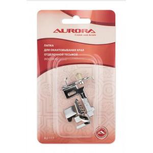 Лапка AURORA Для окантовывания края отделочной тесьмой