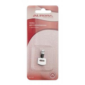 Лапка AURORA Для присбаривания с адаптером