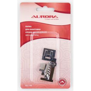 Лапка AURORA Для окантовывания края косой бейкой (без адаптера)