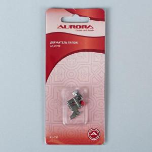 Универсальный держатель лапок адаптер с красной кнопкой, AURORA