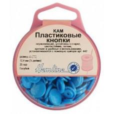 Кнопки пластиковые 12.4 мм, ГОЛУБОЙ
