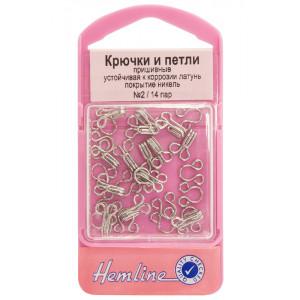 Крючки и петли №2 Hemline