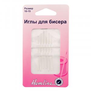 Иглы для бисера №10-15, 6 шт Hemline
