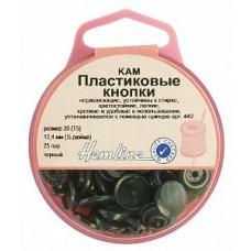 Кнопки пластиковые 12.4 мм, ЧЕРНЫЙ