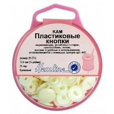 Кнопки пластиковые 12.4 мм, КРЕМОВЫЙ