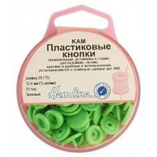 Кнопки пластиковые 12.4 мм, ЗЕЛЕНЫЙ