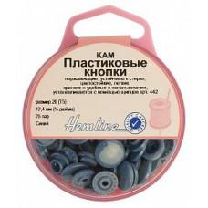 Кнопки пластиковые 12.4 мм, МОРСКАЯ ВОЛНА