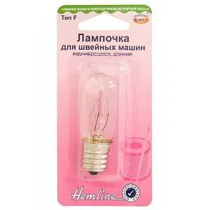 Лампочка для швейных машин вкручивающаяся длинная, тип F