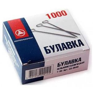 Булавки портновские 1000 шт/упаковка