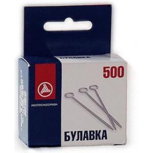 Булавки портновские 500 шт/упаковка