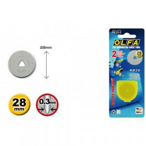 Запасной диск для ножа RTY-1/G , 28мм, RB28-2, 2 шт
