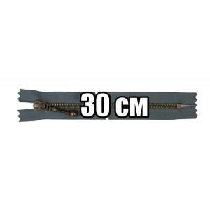 Молния металлическая - тип 5 (30 см) , YKK