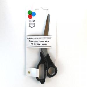 Ножницы универсальные HKM для хобби, 21 см