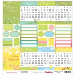 Двусторонняя бумага 30 * 30 Весна-Лето от ScrapBerry's