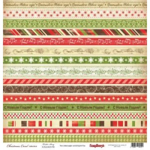 Двусторонняя бумага 30 * 30 Рождественская Сказка от ScrapBerry's