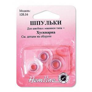 Шпульки для швейных машинок Husqvarna от Hemline