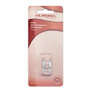 Лапка AURORA Для пришивания аппликаций открытая