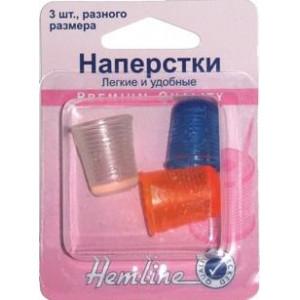 Наперстки цветные набор 3шт Hemline