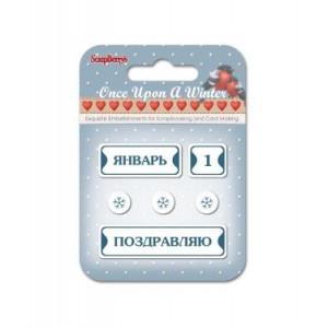 Металлические рамки Однажды Зимой 6 от ScrapBerrys