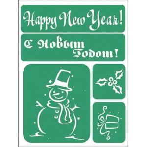 Трафарет Новый год (022)