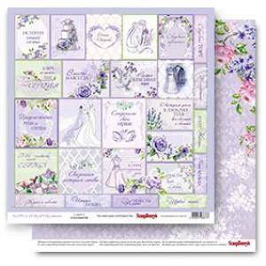 Двухстороняя бумага размером 30,5*30,5 см Счастливый День Карточки 2 от Scrapberrys RU