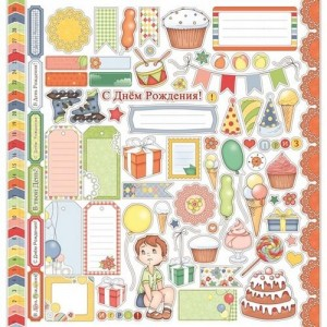 Односторонняя бумага размером  30,5х30,5 см  С Днем Рождения! Карточки Сюрприз  от Scrapberrys