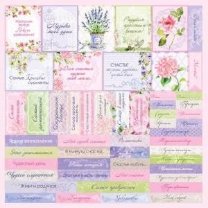 Односторонняя бумага размером 30,5х30,5 см Цветущий Сад Карточки 2 от Scrapberrys